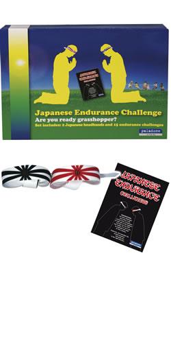 Japanese Endurance Challenge