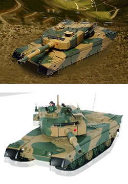 Radio Control Battle Tank